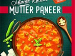 Haldiram Mutter Paneer Rte 300 Gm