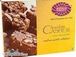 Karachi Chocolate Cashew Biscuits 14 Oz