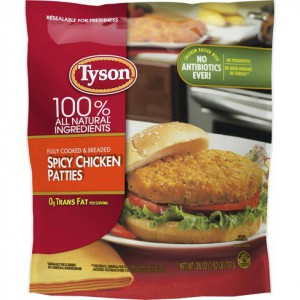 Salwa Chicken Patties 28 Oz