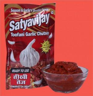 Satyavijay Garlic Chutney