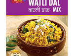 Shree Devashree Watli Daal 200G